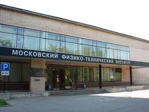 Третий российский вуз пополнил топ-100 учебных заведений мира