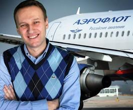 Прокуратура попросила «Аэрофлот» сообщить о злоупотреблениях Навального
