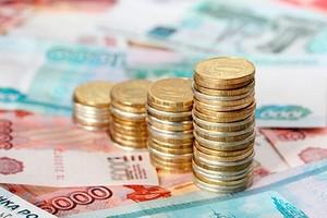 Главный финансовый документ Хакасии обсудят публично