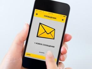 В Хакасии телекоммуникационную компанию накажут за назойливые смс