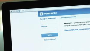 Житель Твери получил 2 года колонии за экстремистские материалы в соцсети