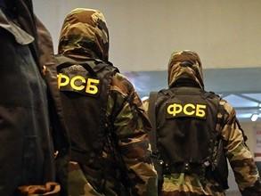 ФСБ: предотвращён теракт в одном из сибирских городов