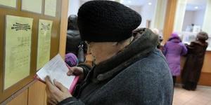 От красноярских пенсионеров потребовали заплатить налог за подаренные конфеты