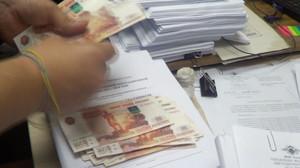 Московских борцов с коррупцией проверяет Главное управление собственной безопасности МВД