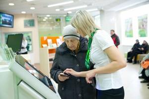 Жители Хакасии теперь смогут получать справки о своих пенсиях в Сбербанке России