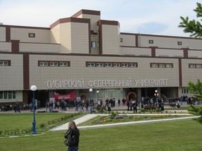 СФУ получил высокую оценку европейского рейтинга ARES