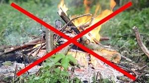 В Абакане завершается особый противопожарный режим