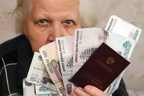 В Хакасии с начала года 4,5 тысячи пенсионеров вышли на заслуженный отдых