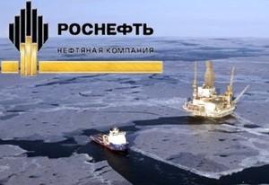 """""""Роснефть"""" начала бурение на шельфе Охотского моря"""