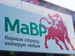 Исследованная колбаса хакасского «МаВРа» оказалась фальсификатом