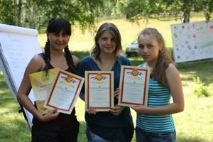 Открыта регистрация на участие в эко – лагере «Саяногорск» 2016