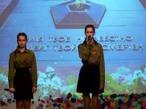 В Саяногорске спели о войне на «Полигоне»