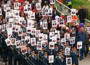 Этот траурный и торжественный День Победы!