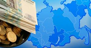 Врачи и учителя Хакасии оказались самыми закредитованными заемщиками России
