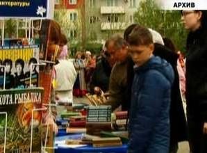 В Саяногорске откроется «Книжный бульвар при свете фонарей»