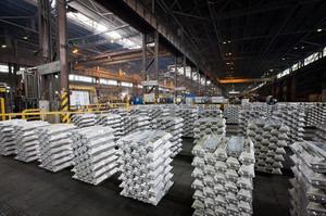РУСАЛ признан лидером алюминиевой промышленности по версии Platts
