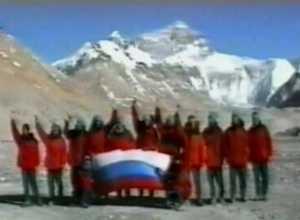 Борус и Эверест горы побратимы
