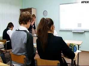 Выпускников школ ждут первые экзамены