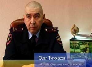 В Саяногорске произошло сразу 3 факта мошенничества