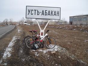 На главу Усть-Абаканского поссовета возбуждено уголовное дело