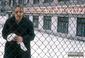 В Перми посадили старейшего наркодилера – «Бабу Нюру-ништяк»