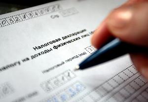 В Хакасии задекларировали доходы два миллиардера