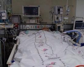 Жительница Бурятии оказалась заложницей больничных счетов в Южной Корее