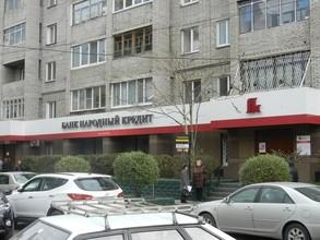 В Хакасии судебные приставы навестили должников банка «Народный кредит»