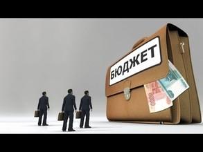 В Хакасии оценили исполнение бюджета-2015 года