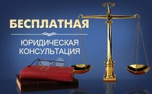 Студенты Хакасского госуниверситета окажут гражданам бесплатную юридическую помощь