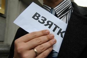Бизнесмен предлагал главе Саяногорска миллион за медвежий участок