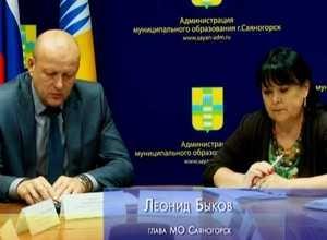 Итоги мая в Саяногорске