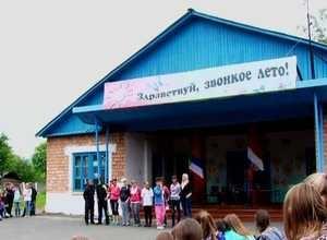 350 юных саяногорцев бесплатно отдохнут этим летом