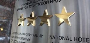 В Хакасии увеличится количество звёздных гостиниц