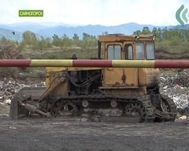 Владелец свалки в Саяногорске заплатит штраф