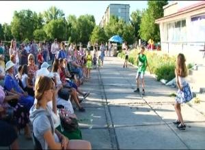 В Саяногорске ко Дню семьи стартует фотоконкурс