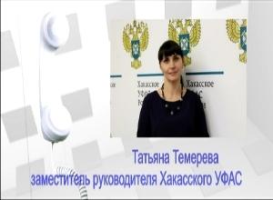 Саяногорские перевозчики обязаны вернуть цену 15 рублей за проезд по городу