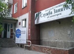 В Центре занятости открылся Цент обслуживания портала госуслуг