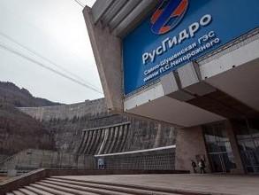 """На """"дочке"""" """"РусГидро"""" в Хакасии 112 работников отстранены от работы"""