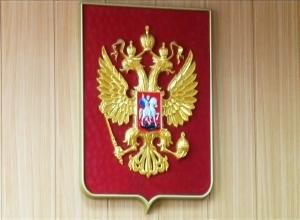 Сын, избивавший свою мать подал аппеляцию на приговор Саяногорского суда