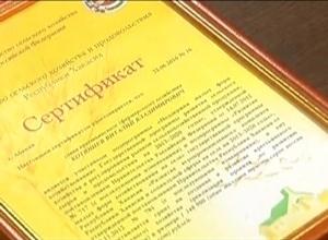 В Саяногорске пройдут безалкогольные выпускные балы