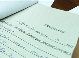 13 саяногорцев наказали за несанкционированную торговлю