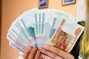 Четыре учителя Хакасии получат по 200 тысяч рублей