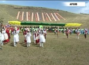 Саяногорск едет на Тун Пайрам