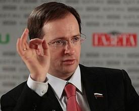 Владимир Мединский получил орден «За заслуги перед Хакасией»