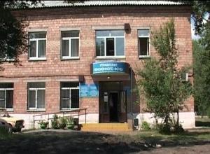 ПФ Саяногорска начал прием заявлений на единовременную выплату из средств маткапитала