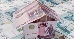 Ипотека в Хакасии: войти легко…