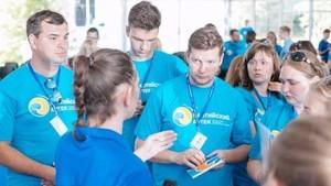 Педагоги Хакасии участвуют во всероссийском форуме «Балтийский Артек»