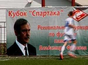 Команда Саяногорских футболистов выиграла матч с Тувой