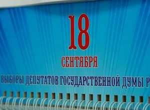 Саяногорск готовится к выборам